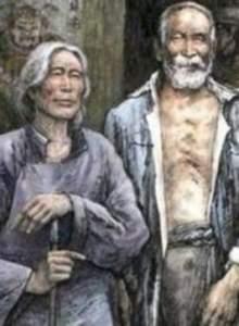 Ông Chồng Què, Bà Vợ Mù Đi Dự Đám Cưới